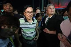 扁預告將演講募款 中監:需先申請