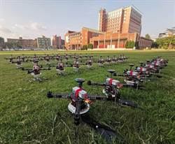 台南之光!Taiwan Drone100無人機表演 秀出成功台灣