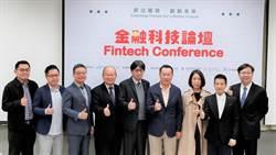 數位金融服務 應重視消費者資料權