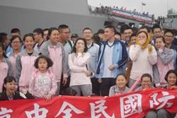 海軍敦睦艦隊花蓮現戰技 高中生澎湃想簽下去報國