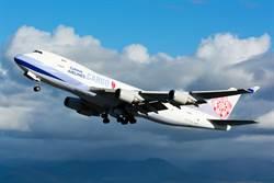 華航名古屋貨運首航 擴張貨運版圖再下一城