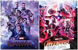 北美戲院「復仇者4」海報登場 網友全都傻眼了