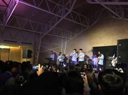 第4屆強勢音樂節 新竹市風liveohouse熱力開唱