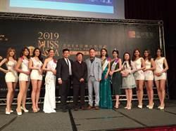 「亞洲小姐」首度移師港都  佳麗拍微電影行銷高雄