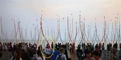 漁光島藝術節首日 裝置藝術即遭破壞