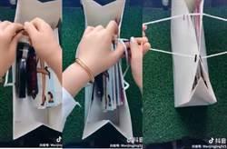 「鎖」紙袋只要4步驟 網驚:用了30年才知道