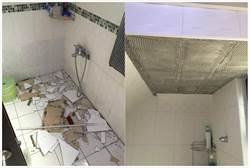 洗澡洗到天塌下來!網驚呆:天花板怎會貼磁磚