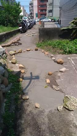 自掏腰包水泥補坑洞 擺石頭陣等水泥乾
