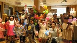 夢幻造型氣球派對 日式餐廳請家扶親子吃大餐
