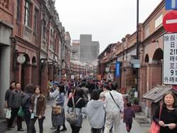 公告三峽老街容積移轉作業規範 保障老街民眾權益