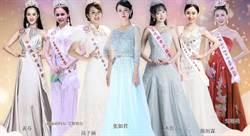 2019全球城市小姐台灣區總決賽移師高雄 報名正式起跑