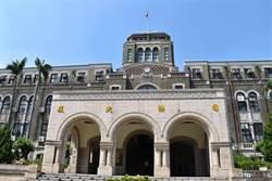 競選期假新聞法官審查 司法院打臉行政院