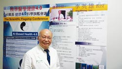 中山醫研所教授 李英雄 推動精準醫學
