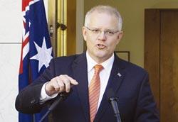 澳洲政府開環保倒車