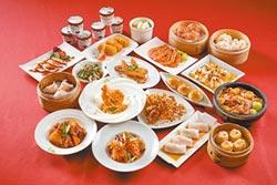 台北福華飯店珍珠坊 粵菜港點任您吃