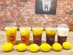 85度C一顆檸檬飲品 第二杯半價