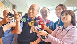 新聞透視》救台灣 才能救高雄!韓國瑜拚經濟成典範 2020誰與爭鋒