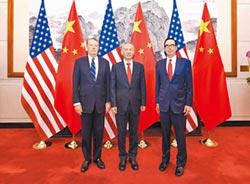 中美貿易戰-美再批陸 未改變不公平貿易政策