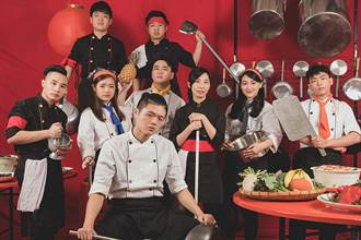 國樂+總鋪師們辦桌!《阿銘上菜》演繹台灣文化