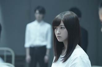 千年一遇美少女這次不搞笑 橋本環奈成《想死》關鍵