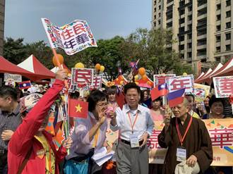台灣陽光婦女協會新住民嘉年華 創造友善多元