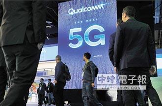 5G夠力 零售業華麗變身
