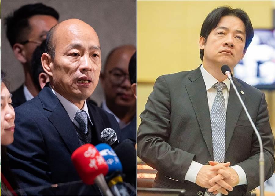 高雄市長韓國瑜(左)、前行政院長賴清德(右)。(圖/合成圖,本報資料照)