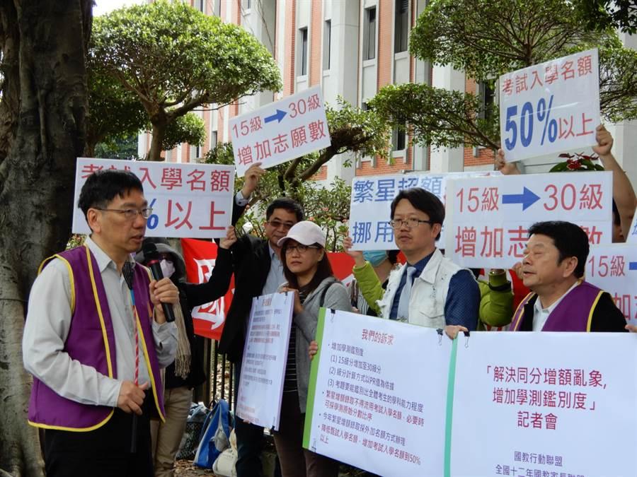 國教行動聯盟今天到教育部前抗議,認為今年個人申請通過一階篩選的人太多,造成考生壓力沈重。(林志成攝)
