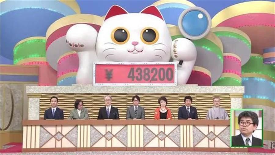 豈料鑑定價高達43.8萬日圓(約新台幣12萬元)(圖片截自/電視畫面)