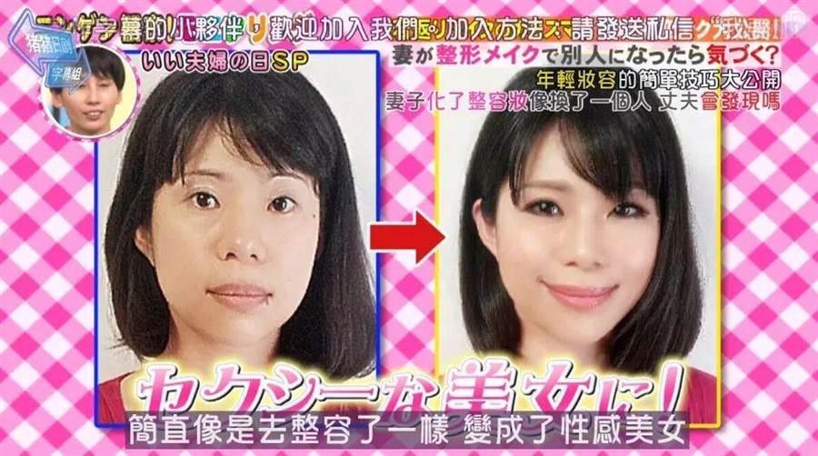 過去有不少作品,化妝後的模樣彷彿變了一個人(圖翻攝自/搜狐)