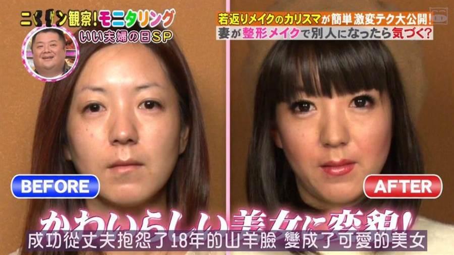 長澤望在化妝師的改變下,變身成大眼的正妹(圖翻攝自/搜狐)