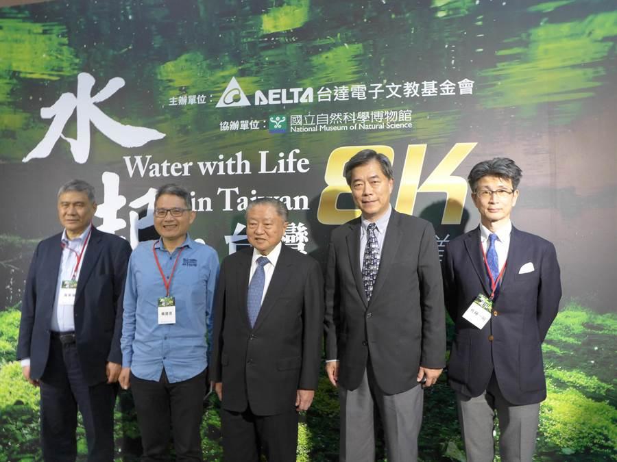 台達電子文教基金會邀日本NHK Enterprises團隊拍攝的超高畫質環境紀錄片《水起‧台灣》,31日在科博館首映。(林欣儀攝)