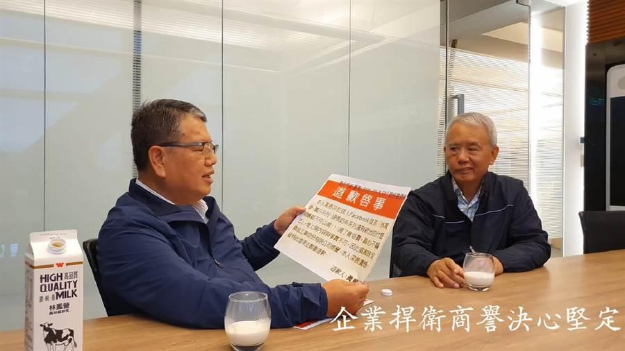魏家兄弟拿出網友毀謗林鳳營的道歉啟事說,謠言止於智者,誤解需要澄清。(取自臉書)