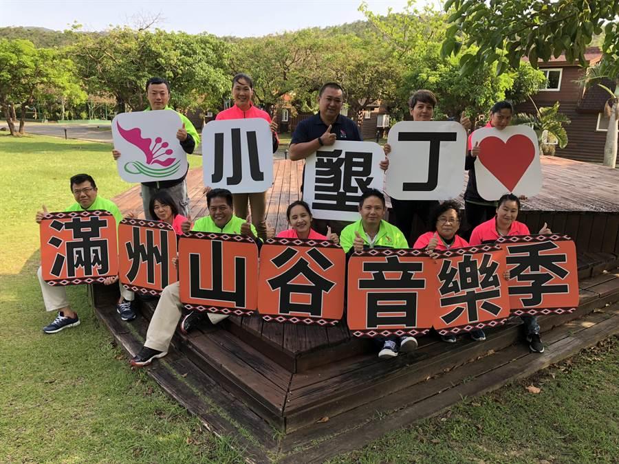 恆春半島飯店業者不畏春吶出走,將於4月5、6日舉辦首屆「滿州山谷音樂季」。(謝佳潾攝)