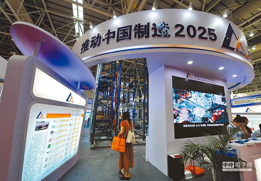 福州某展會上一家科研機構展示的推動中國製造2025展台。(中新社資料照片)