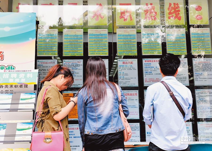 廣州技校生觀看企業招聘資訊。(中新社資料照片)