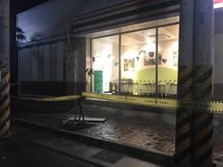 影》竊盜集團搬走整台ATM 遭竊126萬元
