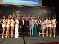第31屆亞洲小姐首度在高雄舉辦 可望行銷高雄之美