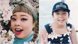 渡邊直美公開「小學照」!原來曾經有這歲月