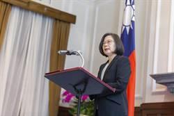 共機越台海中線  AIT:籲中方停止脅迫台灣