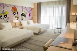和逸飯店與美商合作 將推《卡通頻道》聯名主題飯店