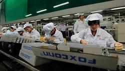 全球手機代工廠排名出爐 富士康只搶到第二