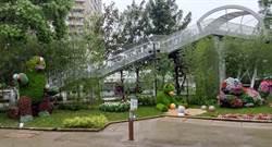 花博競賽庭園區壓軸「立體綠雕」決選出爐 豐原葫蘆墩園區展至4/28