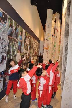 新竹市241藝術空間《兒時味》特展回味孩子味