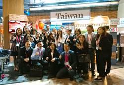 MEET TAIWAN成功開發千人來台旅遊商機