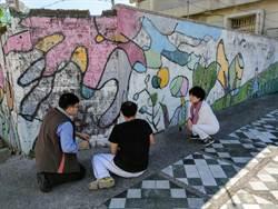 懷念普悠瑪罹難師 社區合力彩繪還原壁畫