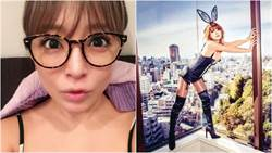 濱崎步「穿反光絲襪爆乳裝」!網驚:是彩樺
