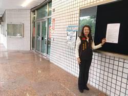 國民黨立委提名 南彰化2選區8日至10日登記完再協調