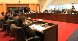 中市議會程序委員會決議 第1次定期會4/17召開