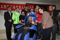 老人家是寶 新北議員李坤城媒合捐按摩椅